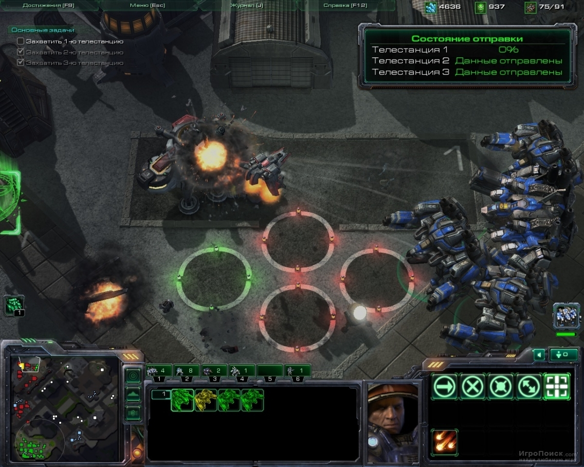 Скриншот к игре StarCraft 2: Wings of Liberty