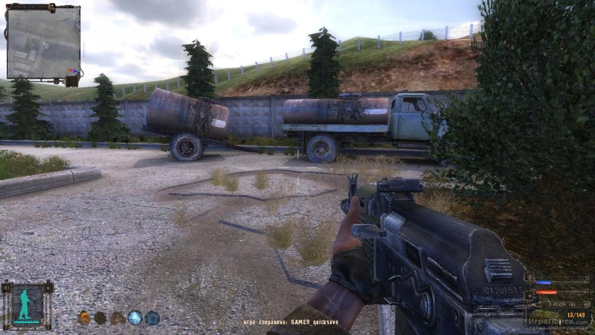Скриншот к игре S.T.A.L.K.E.R.: Shadow of Chernobyl