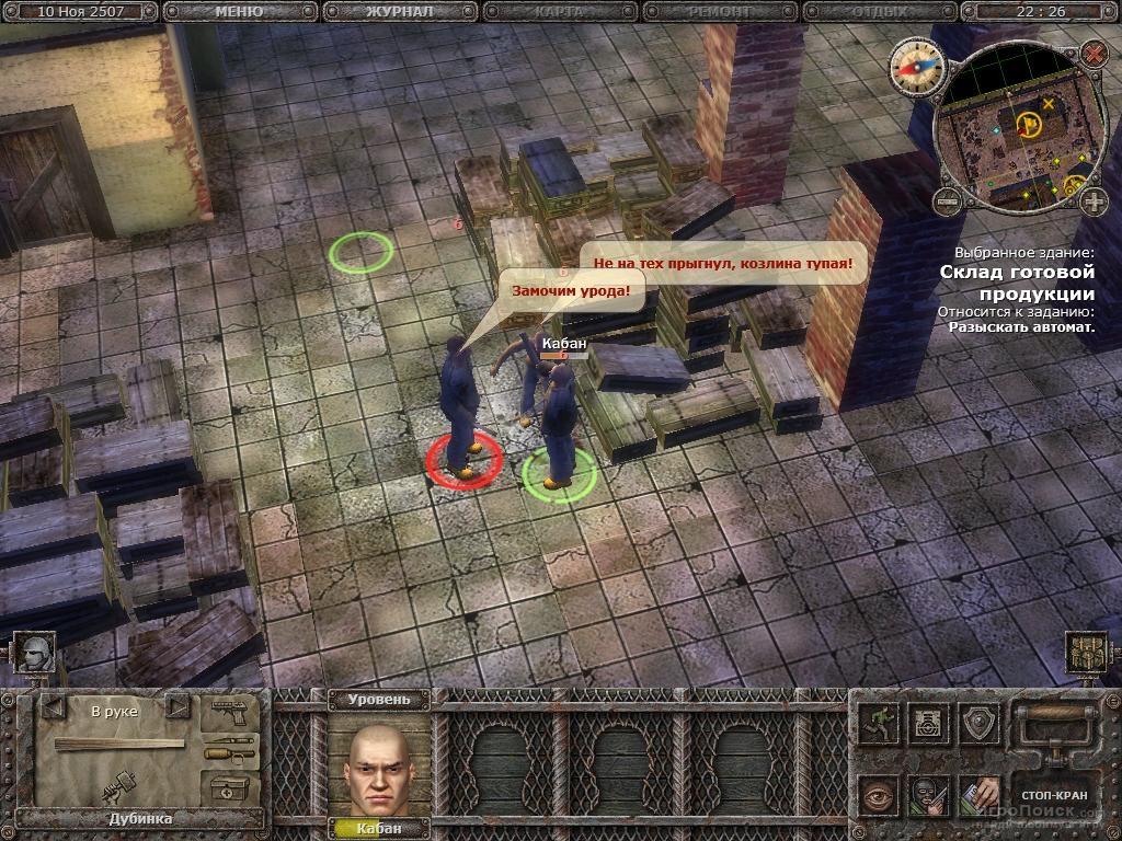 Скриншот к игре Dungeon Cleaners
