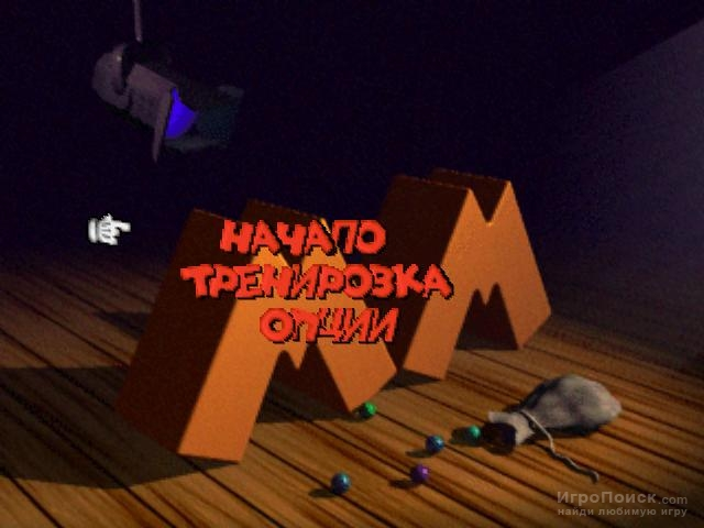 Скриншот к игре Mickey's Wild Adventure