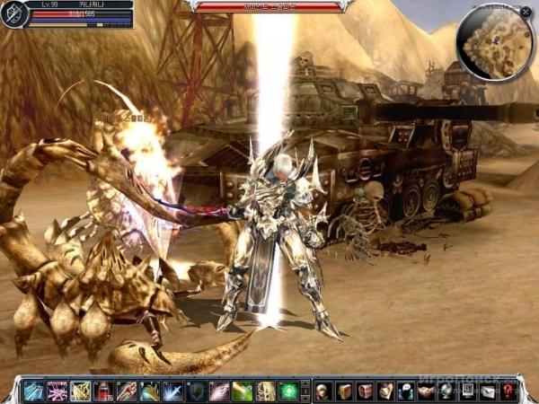 Скриншот к игре Cabal Online