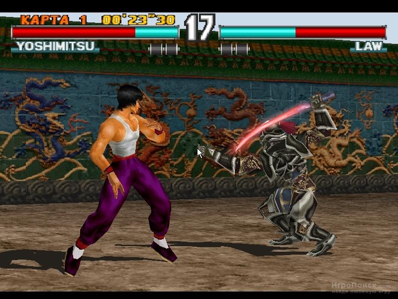 Скриншот к игре Tekken 3