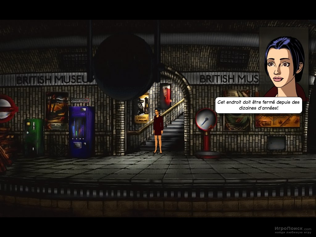 Скриншот к игре Broken Sword 2: The Smoking Mirror