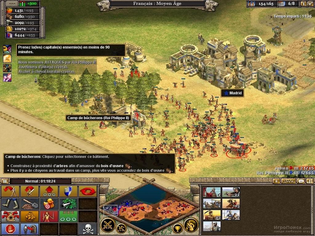 Скриншот к игре Rise of Nations