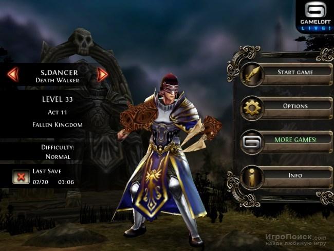 Скриншот к игре Dungeon Hunter 2