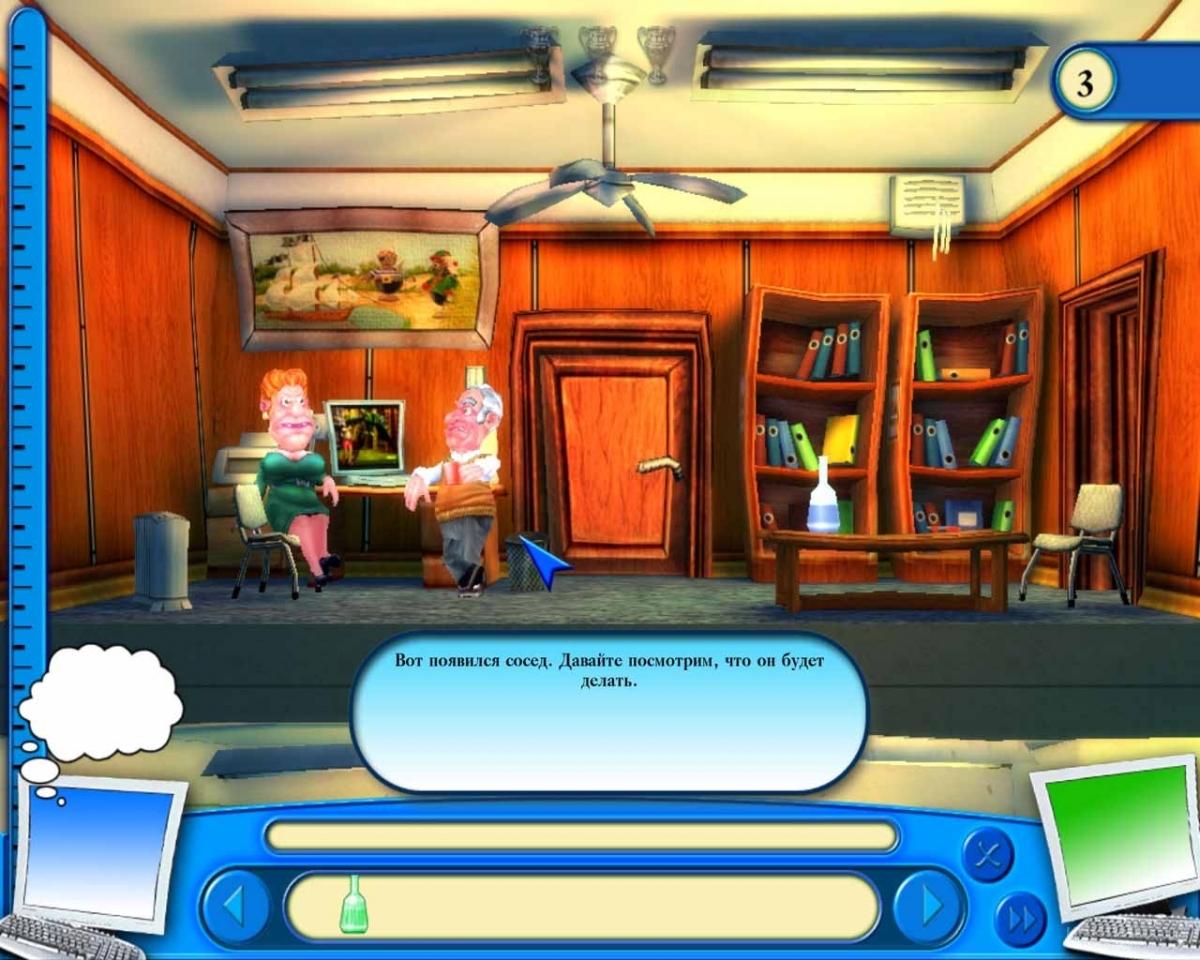 Скриншот к игре Pranksterz: Off Your Boss