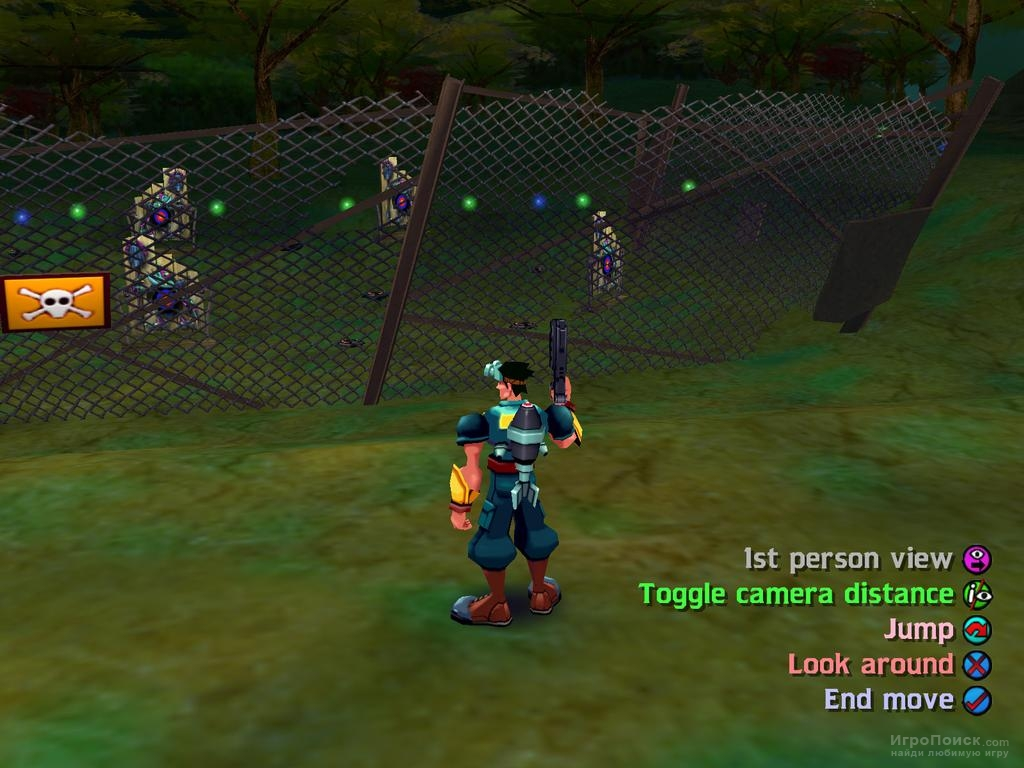 Скриншот к игре Future Tactics: The Uprising