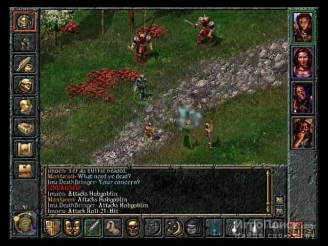 Скриншот к игре Baldur's Gate
