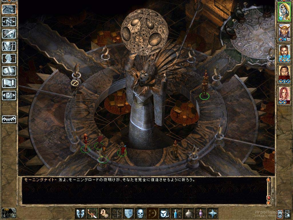 Скриншот к игре Baldur's Gate II: Shadows of Amn