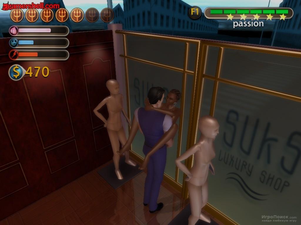 Скриншот к игре 7 Sins
