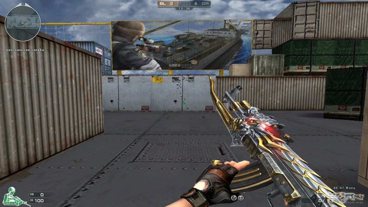 Скриншот к игре Crossfire