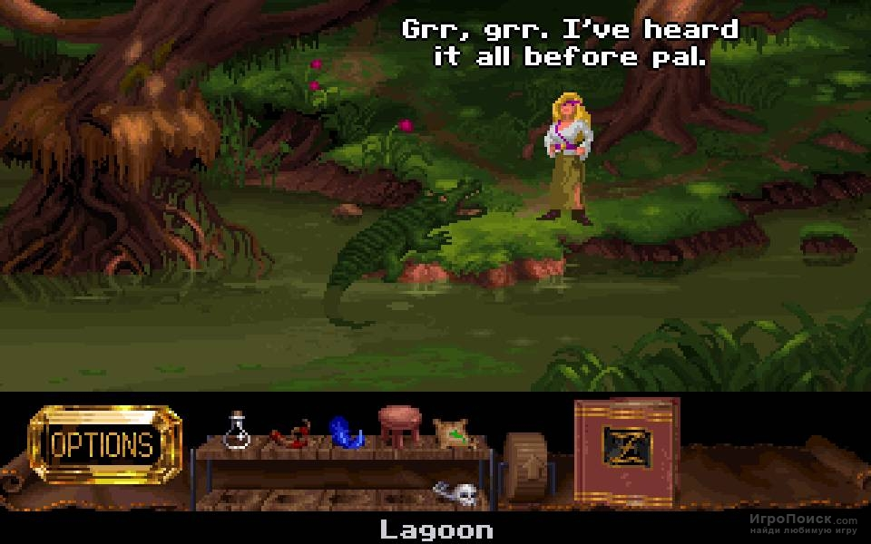 Скриншот к игре The Legend of Kyrandia: Book Two - The Hand of Fate