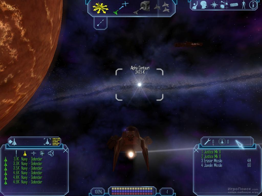 Скриншот к игре Freelancer