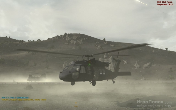 Скриншот к игре ArmA 2: Private Military Company