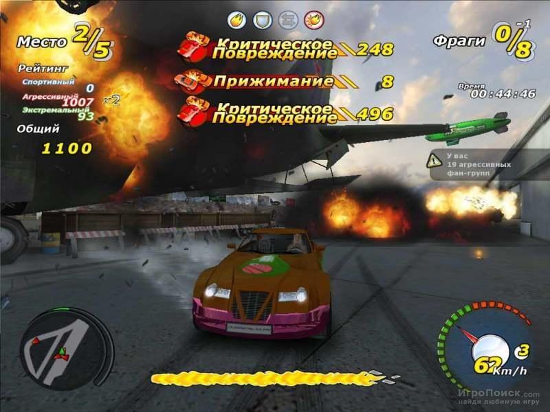 Скриншот к игре Adrenalin: Extreme Show