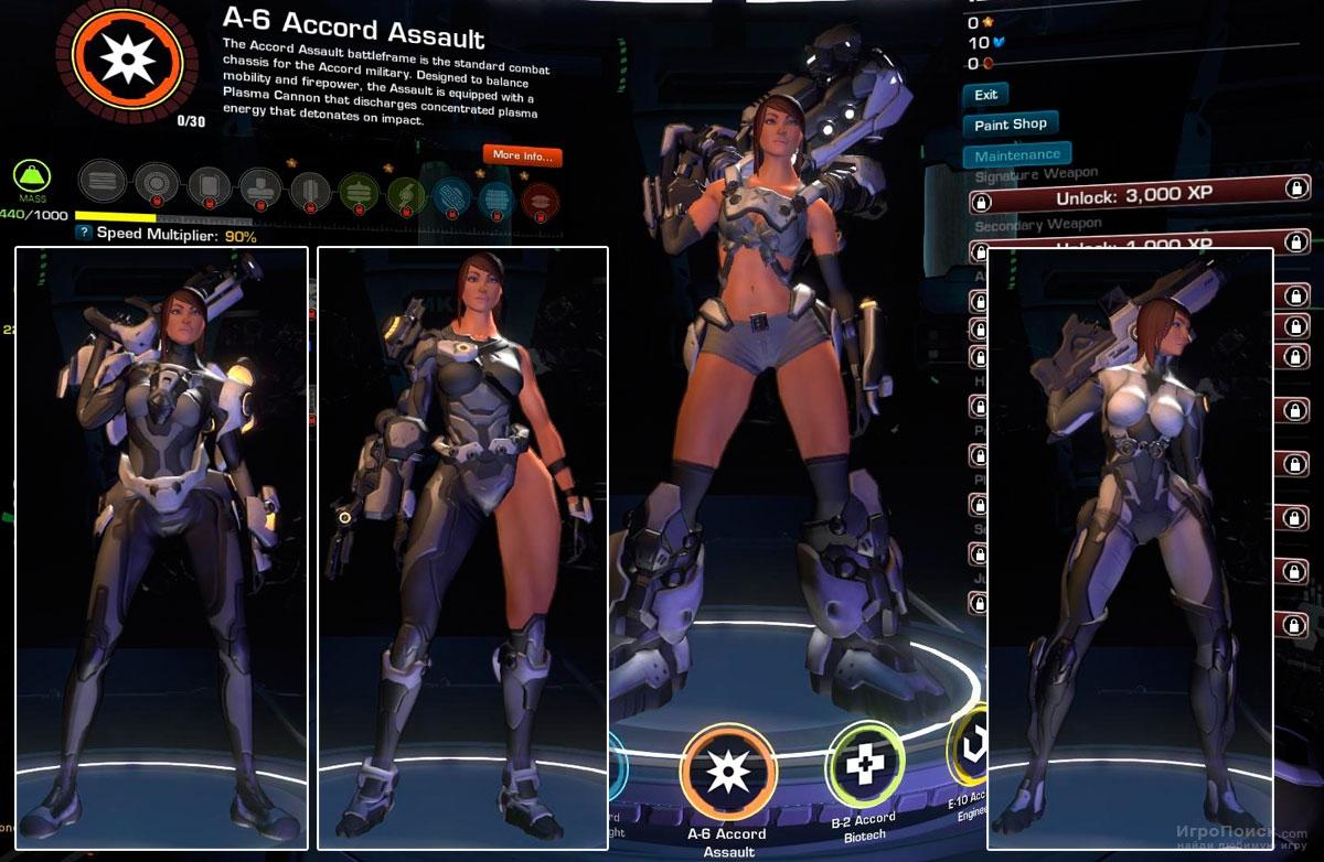Скриншот к игре Firefall