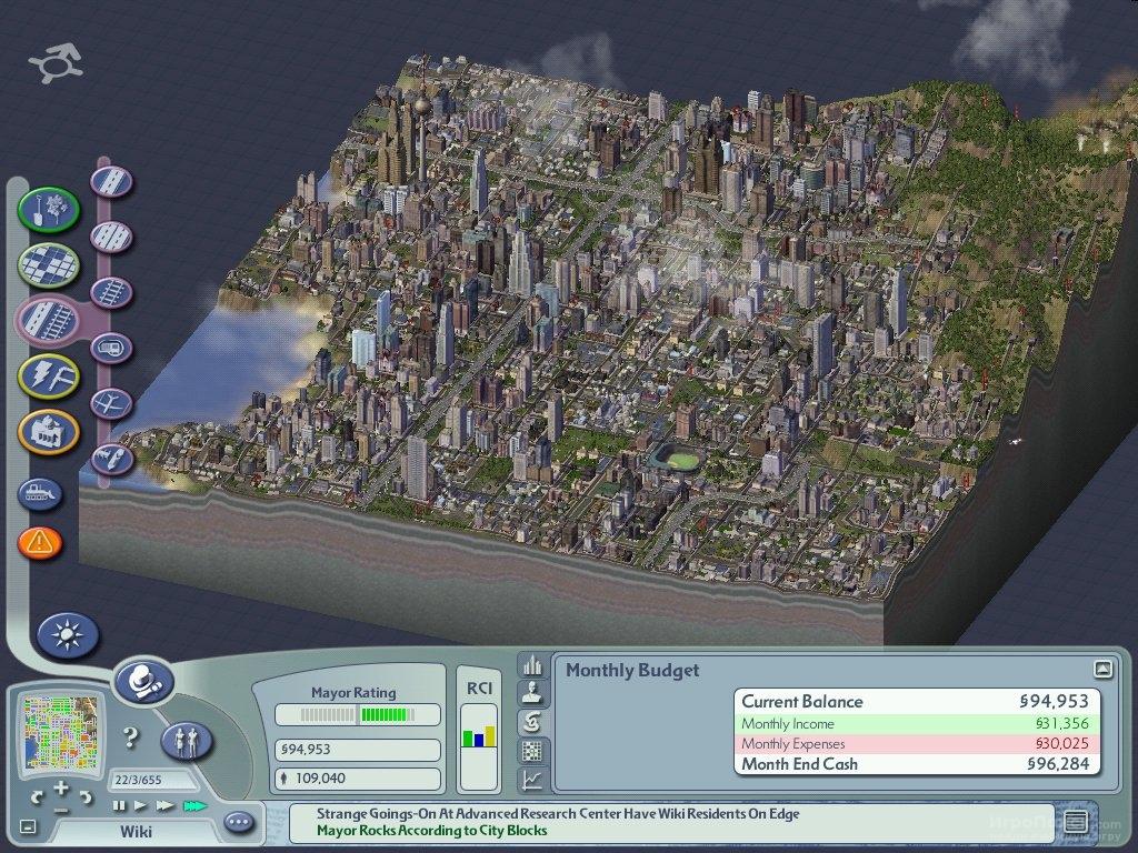 Скриншот к игре SimCity 4: Rush Hour