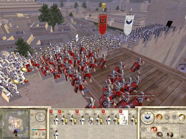 Скриншот к игре Rome: Total War