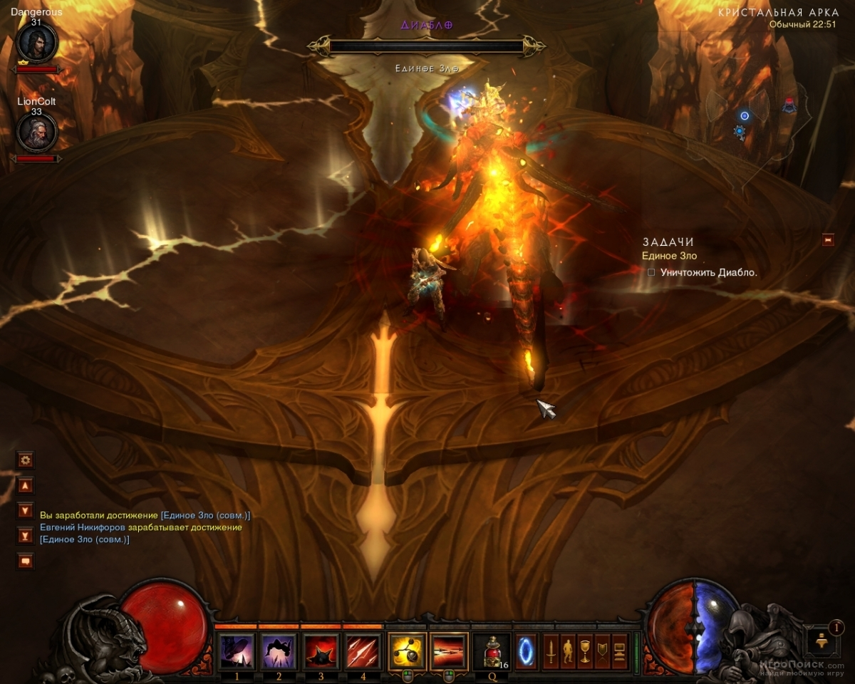 Скриншот к игре Diablo III