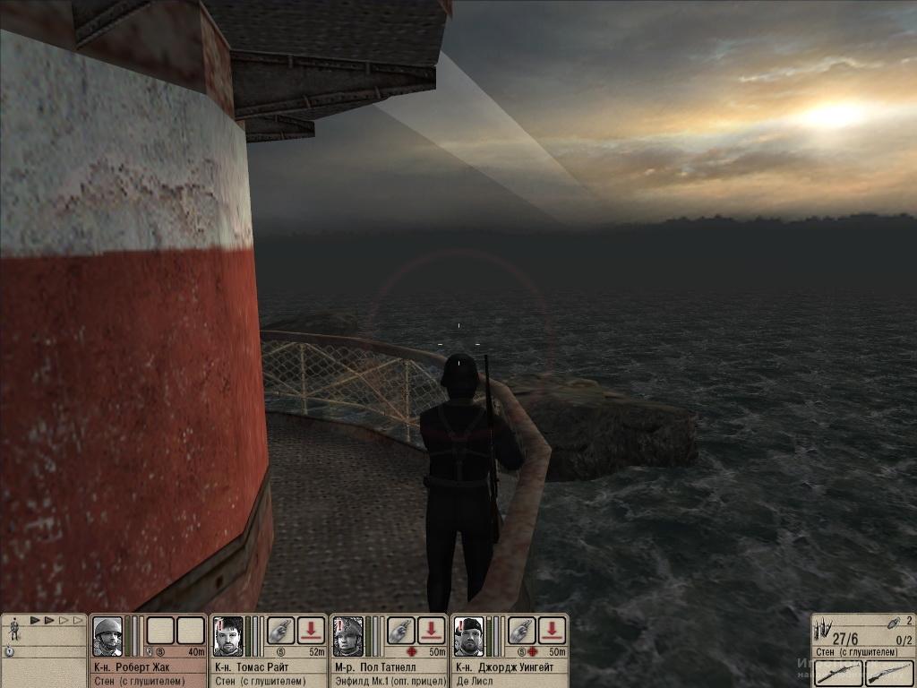 Скриншот к игре Hidden and Dangerous 2
