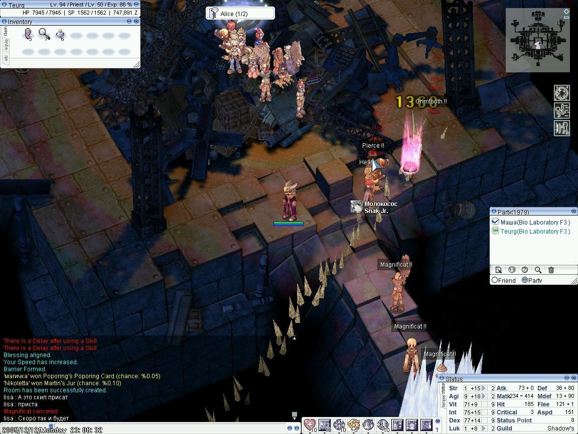 Скриншот к игре Ragnarok Online