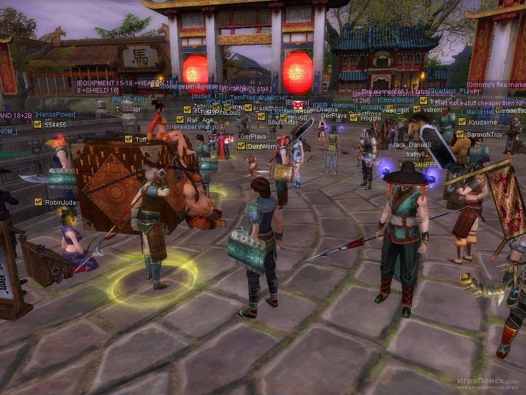 Скриншот к игре SilkRoad Online