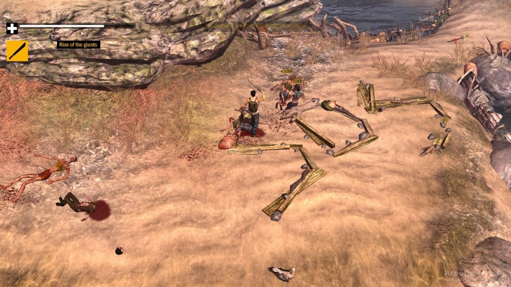 Скриншот к игре How to Survive