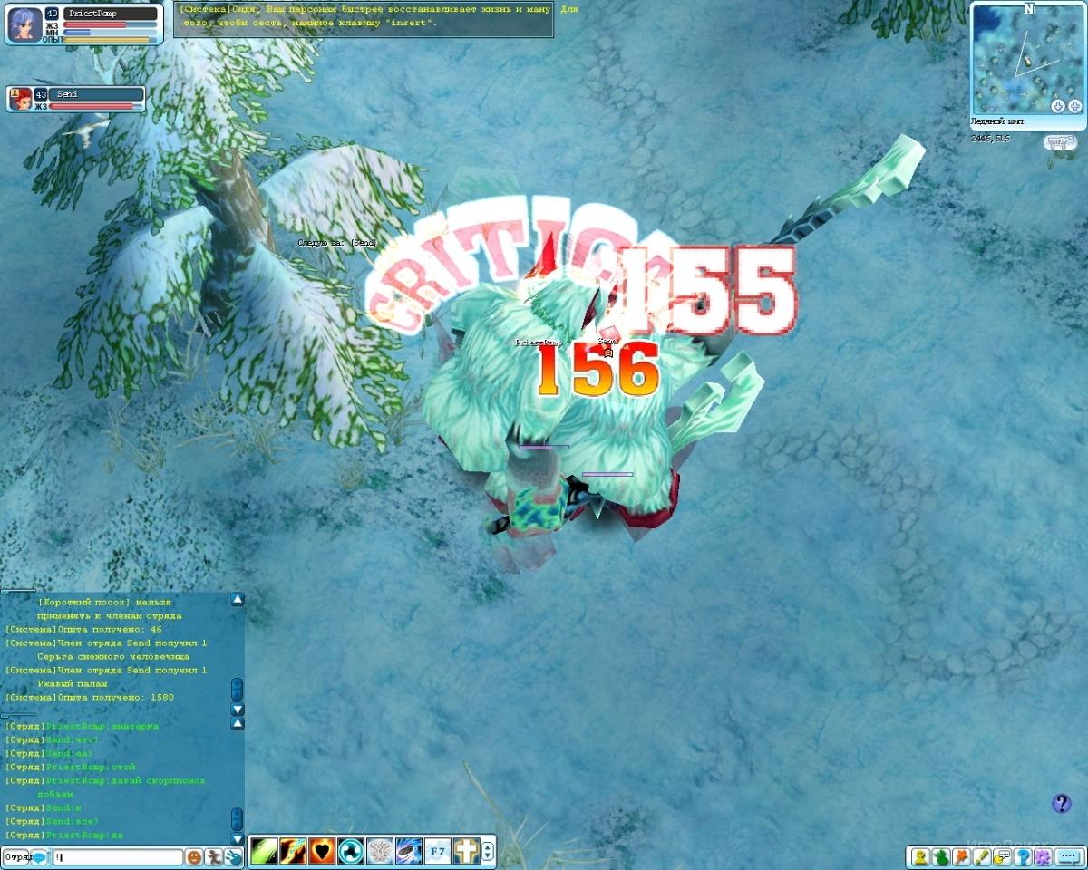 Скриншот к игре Tales of Pirates