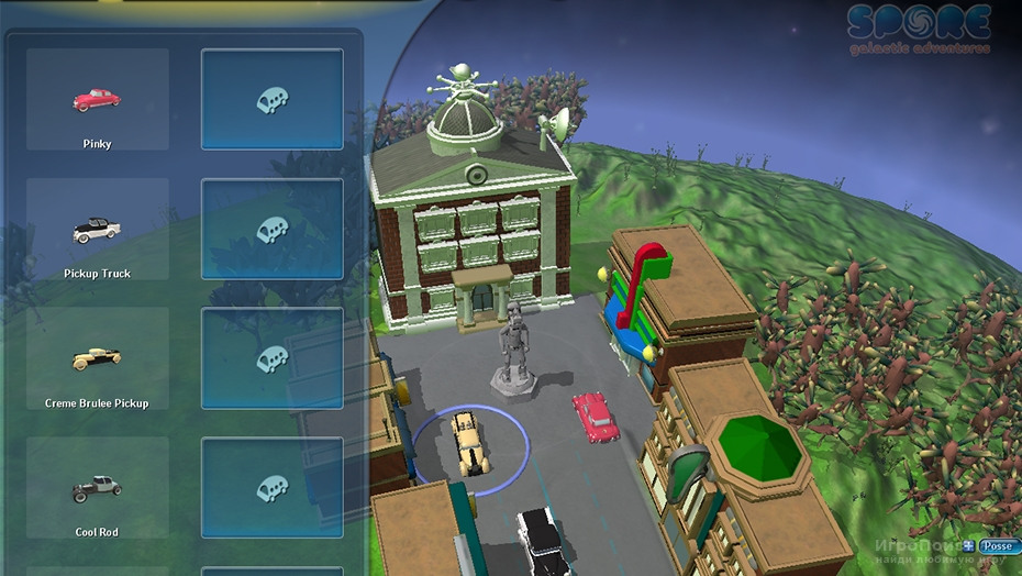 Скриншот к игре Spore: Galactic Adventures