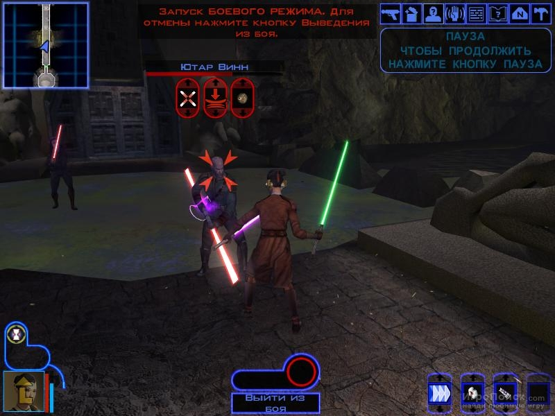 Скриншот к игре Star Wars: Knights of the Old Republic