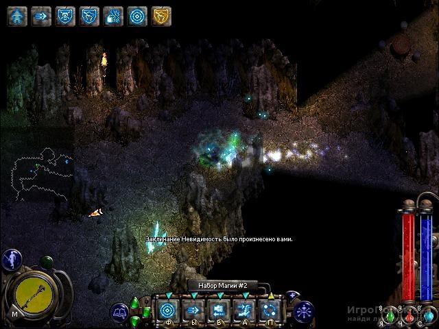 Скриншот к игре Nox