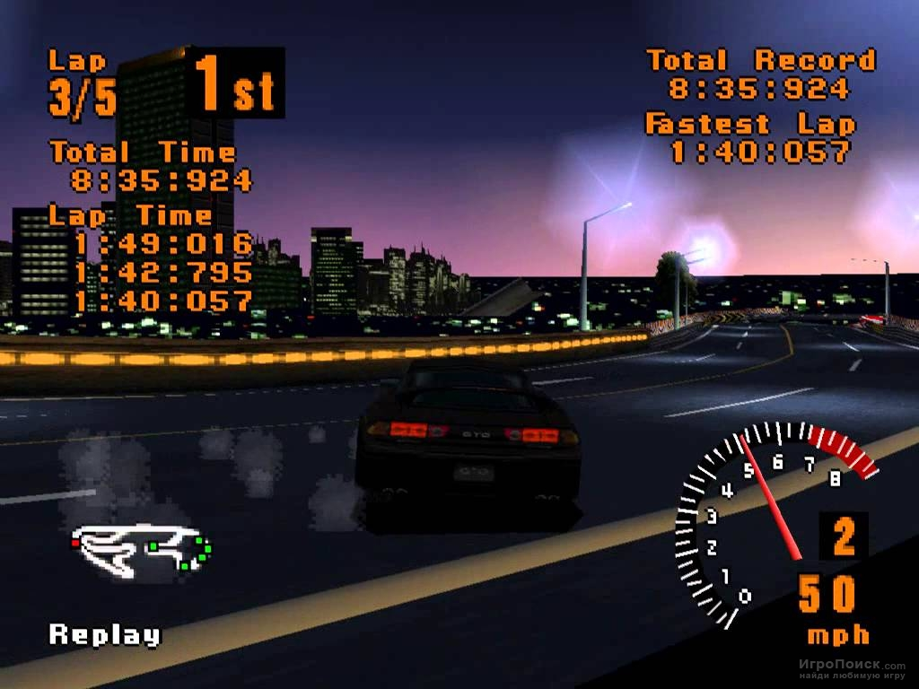 Скриншот к игре Gran Turismo