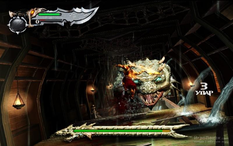 Скриншот к игре God of War