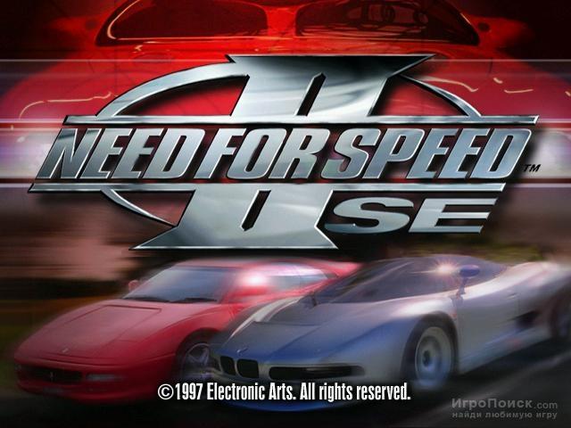 Скриншот к игре Need for Speed 2