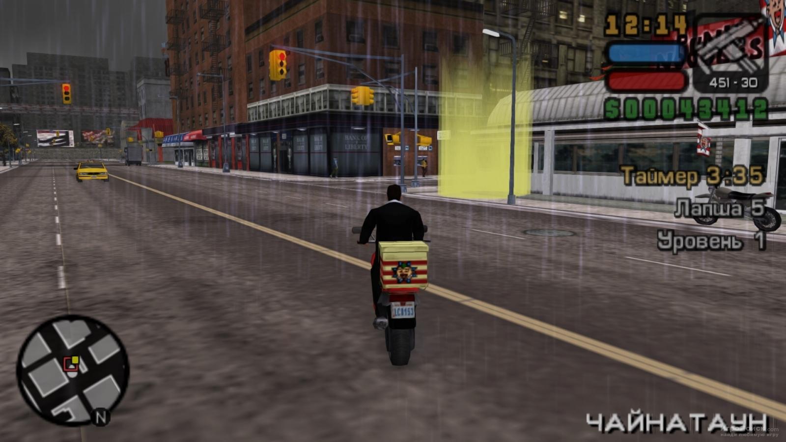 Скриншот к игре Grand Theft Auto: Liberty City Stories