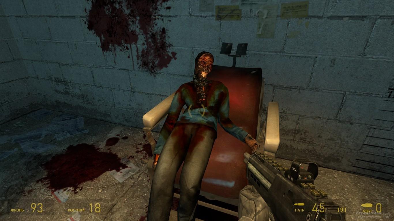 Скриншот к игре Half-Life 2