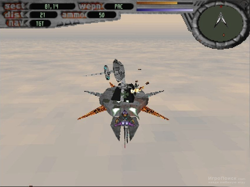 Скриншот к игре Terminal Velocity
