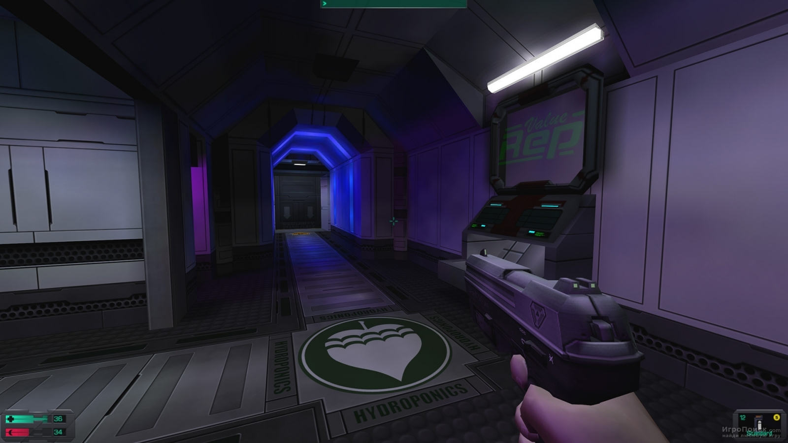 Скриншот к игре System Shock 2