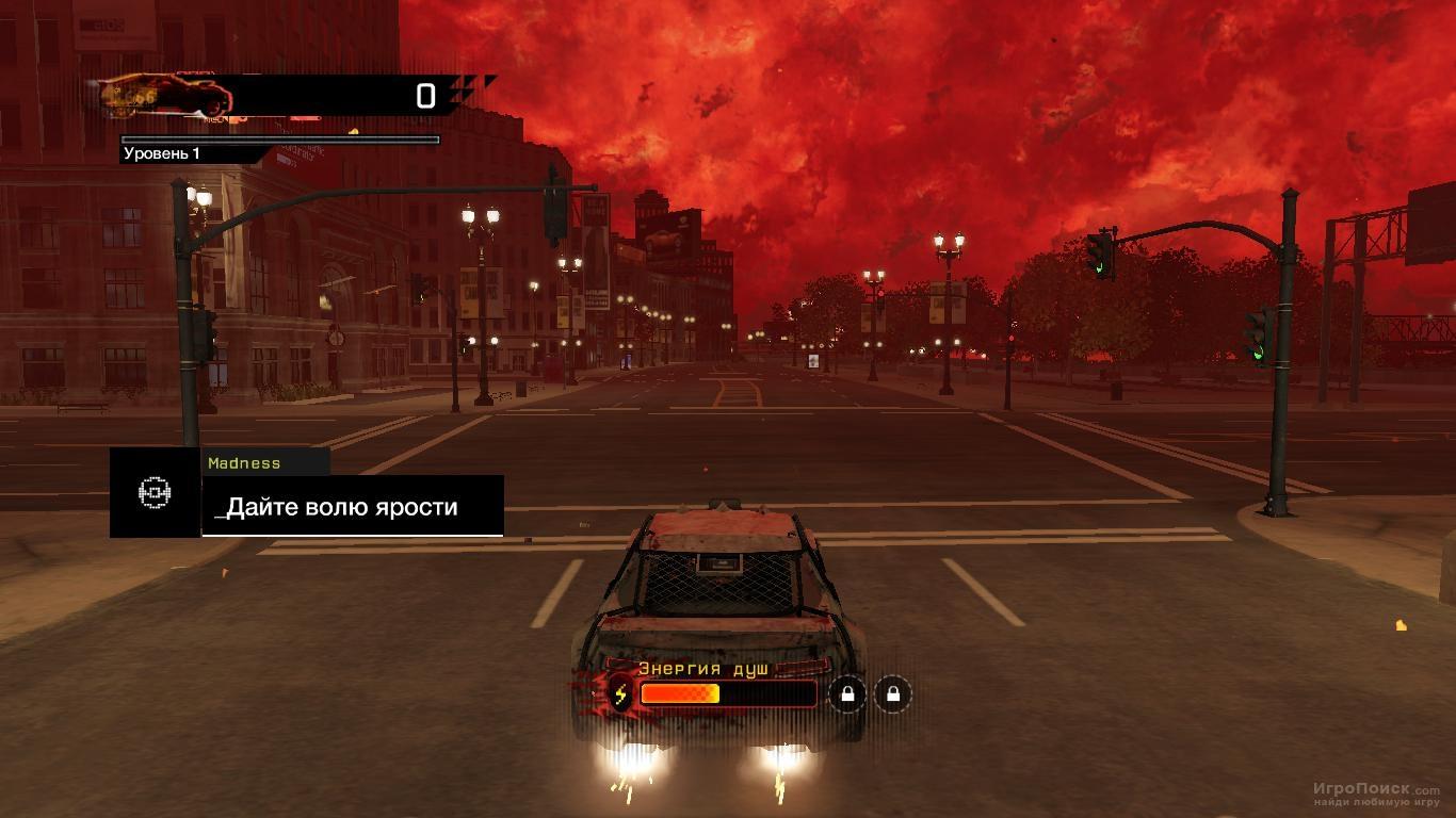 Скриншот к игре Watch Dogs