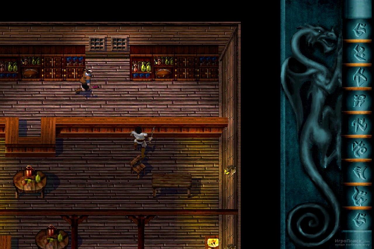 Скриншот к игре Blood Omen: Legacy of Kain