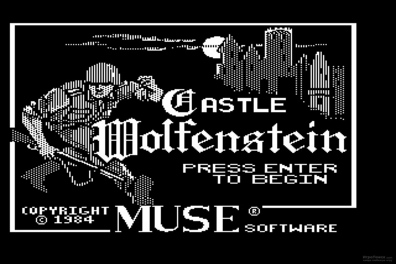 Скриншот к игре Castle Wolfenstein
