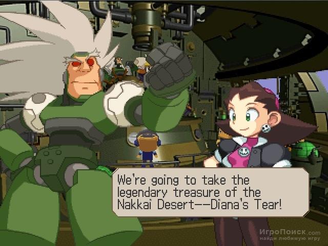 Скриншот к игре The Misadventures of Tron Bonne