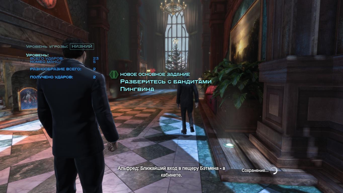 Скриншот к игре Batman: Arkham Origins - Cold, Cold Heart