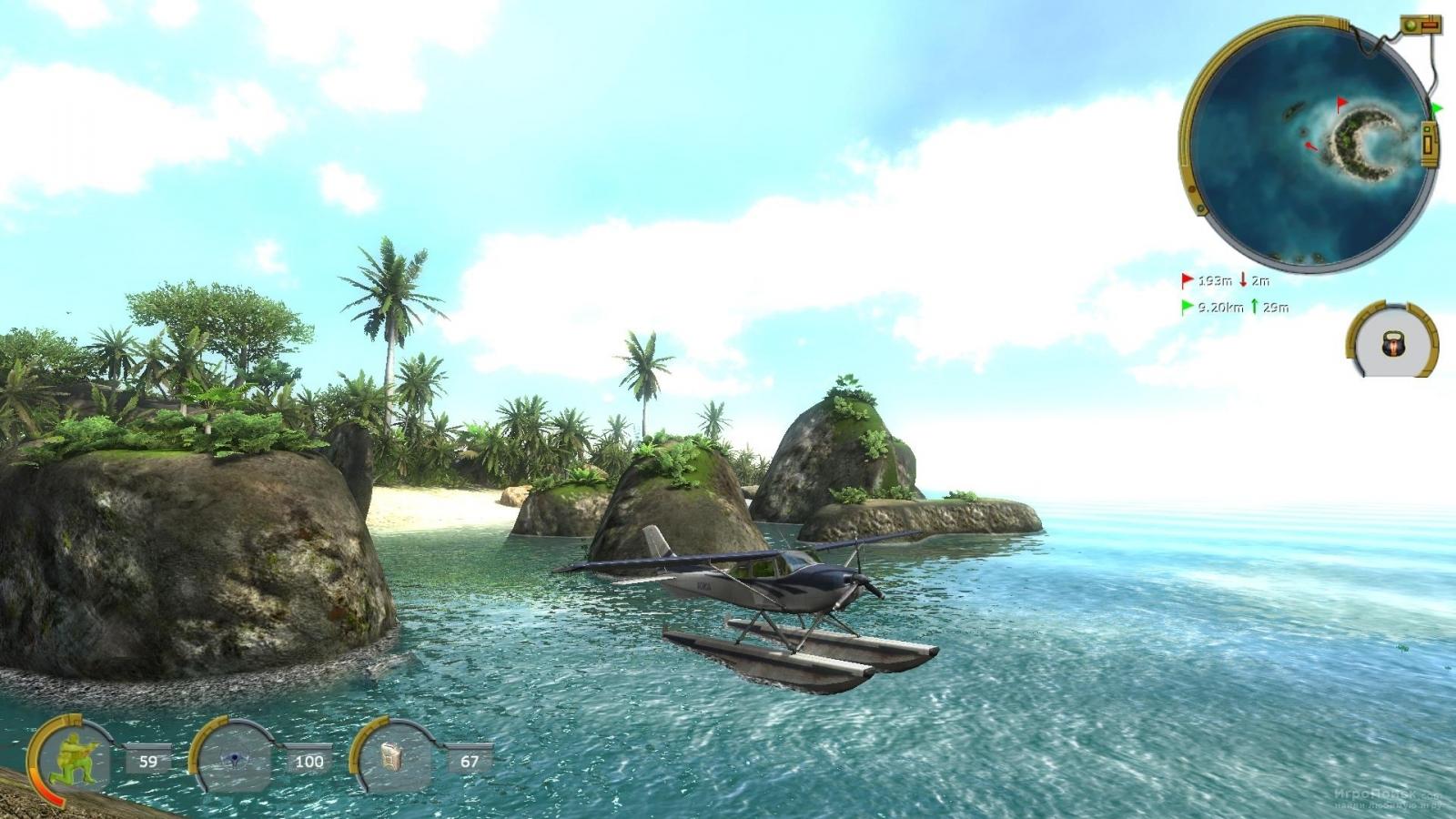 Скриншот к игре Xenus II: White Gold