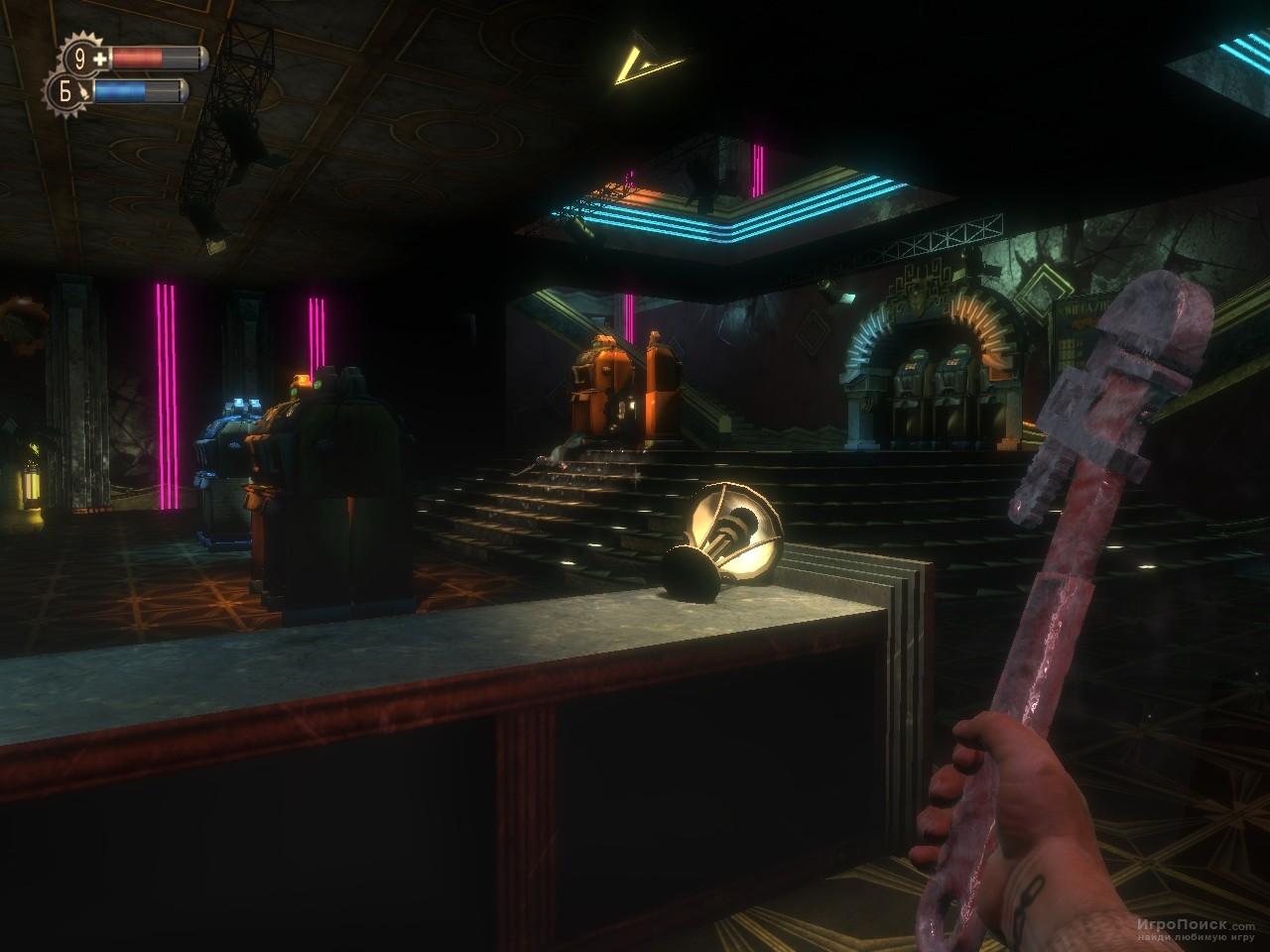 Скриншот к игре BioShock