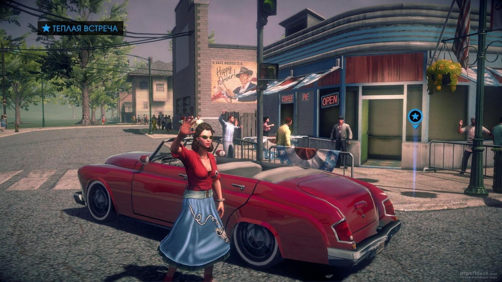 Скриншот к игре Saints Row IV