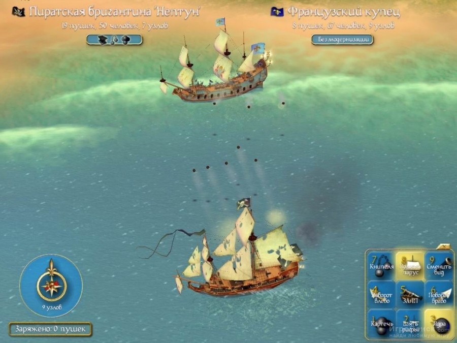 Скриншот к игре Sid Meier's Pirates! 2004