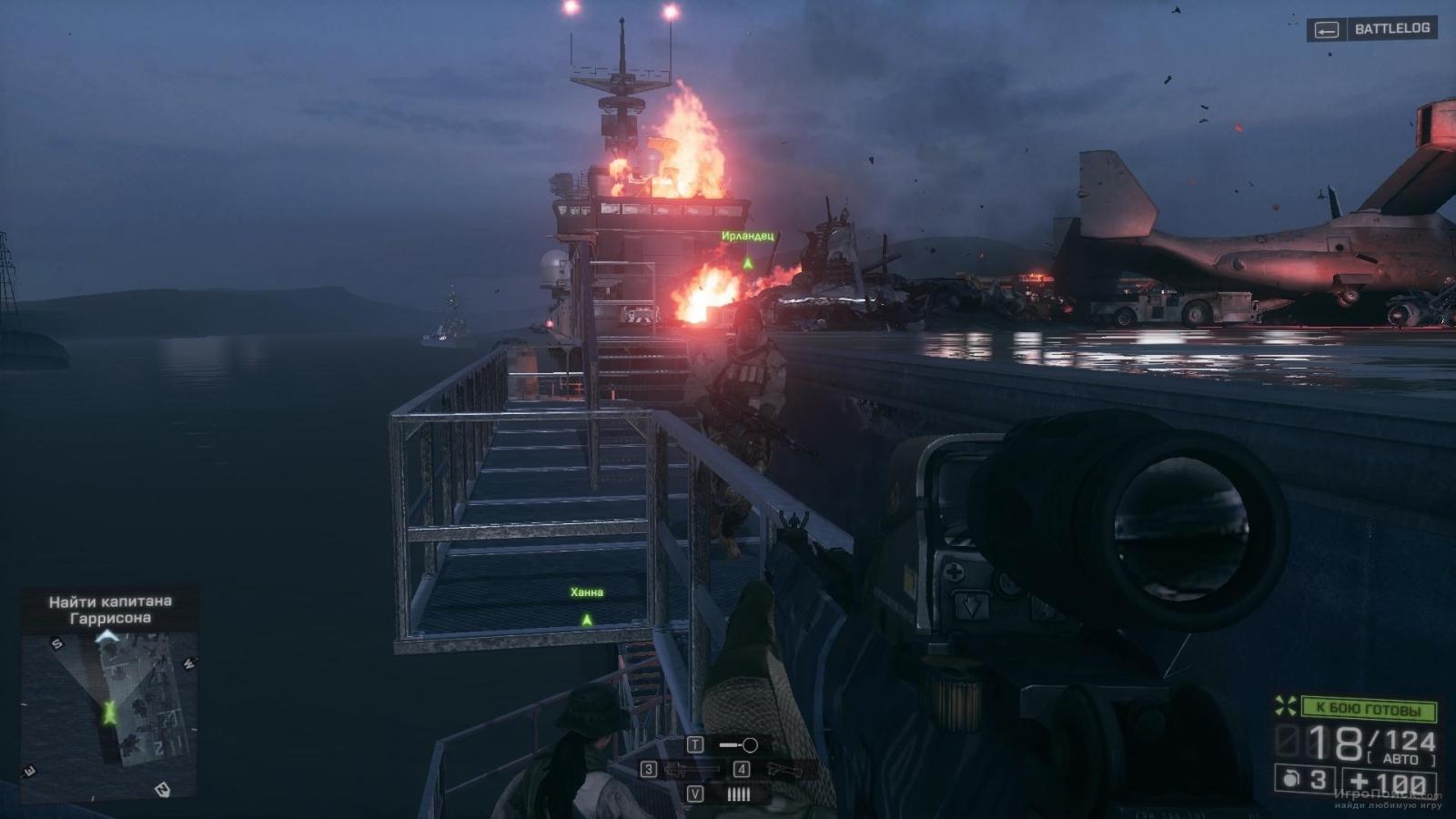 Скриншот к игре Battlefield 4