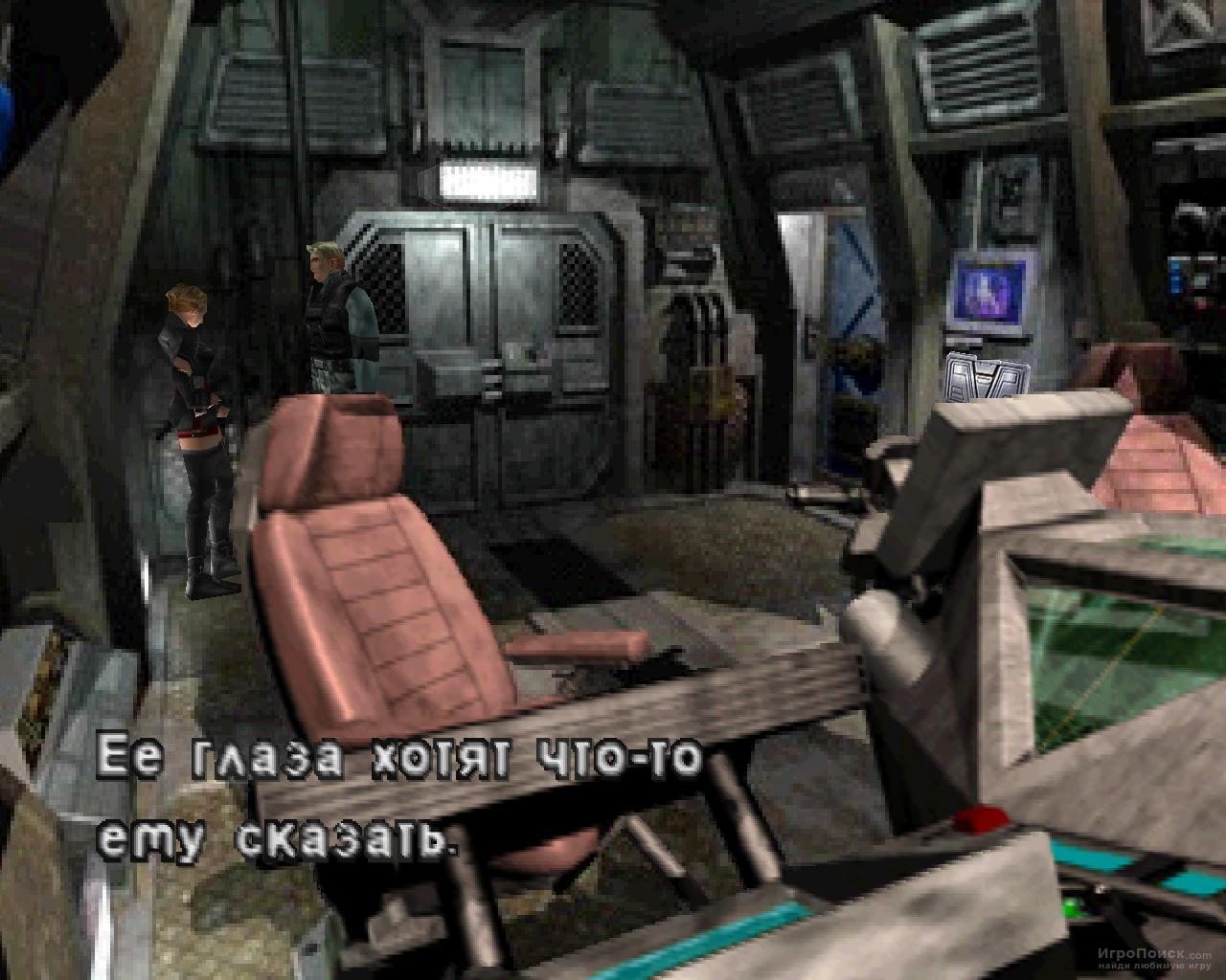 Скриншот к игре Dino Crisis 2