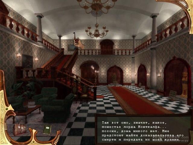 Скриншот к игре Sherlock Holmes: The Mystery of Mummy